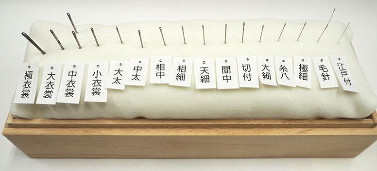日本刺繡の手打ち針